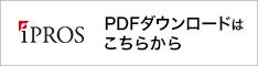 iPROS-rogo.jpg.jpg
