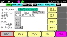 img-features03.jpg