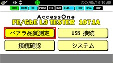 img-features02.jpg