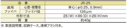 img-shiyo01.jpg