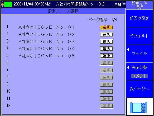 img-features05.jpg