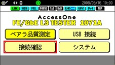 img-features08.jpg